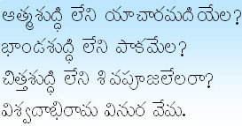 author meaning in telugu