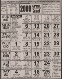 Click here to download Telugu Calendar for the month of April 2009