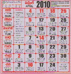 Click here to download Telugu Calendar for the month of April 2010