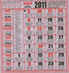 Click here to download Telugu Calendar for the month of April 2011