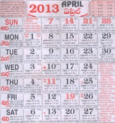 Click here to download Telugu Calendar for the month of April 2013