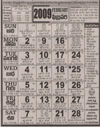 Download 2009 printable calendars.