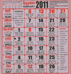 Click here to download Telugu Calendar for the month of February 2011