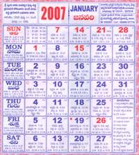 Click here to download Telugu Calendar for the month of January 2007