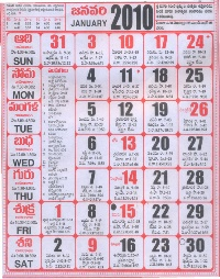 Click here to download Telugu Calendar for the month of January 2010