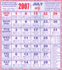 Telugu Calendar 2007 - Freega download cheyyandi