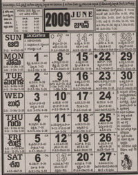 Click here to download Telugu Calendar for the month of June 2009