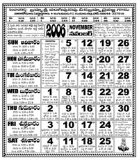 Click here to download Telugu Calendar for the month of November 2006