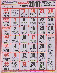 Click here to download Telugu Calendar for the month of November 2010