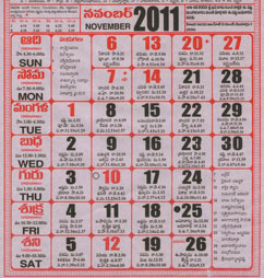 Click here to download Telugu Calendar for the month of November 2011