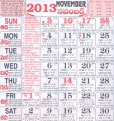 Click here to download Telugu Calendar for the month of November 2013