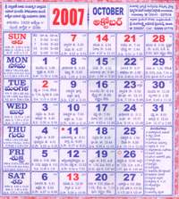 Click here to download Telugu Calendar for the month of October 2007