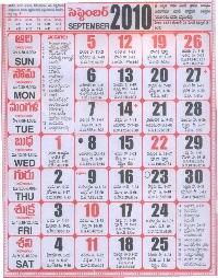 Click here to download Telugu Calendar for the month of September 2010